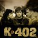 к402_ico